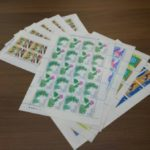 切手 - 港南台,切手,高価買取