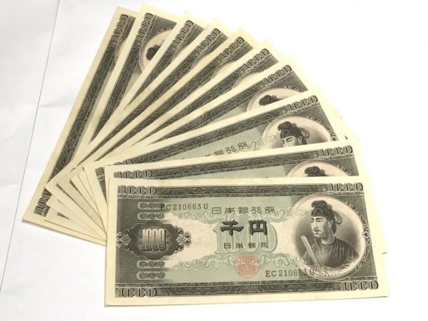 横浜で不要品を売るなら買取むすび - 古銭,出張買取,港南台