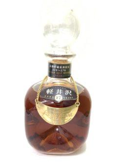 上永谷,買取,古酒