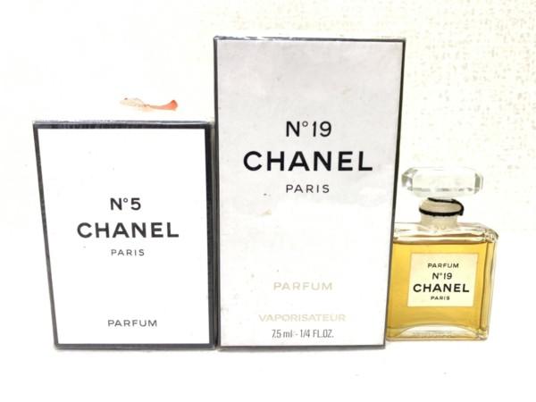 横浜で不用品を売るなら買取むすび - 買取,上永谷,ブランド香水