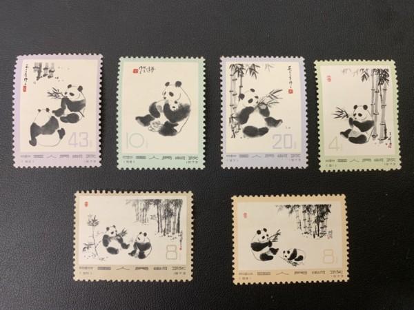 切手 - 買取,上永谷,中国切手