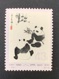 買取,上永谷駅,中国切手