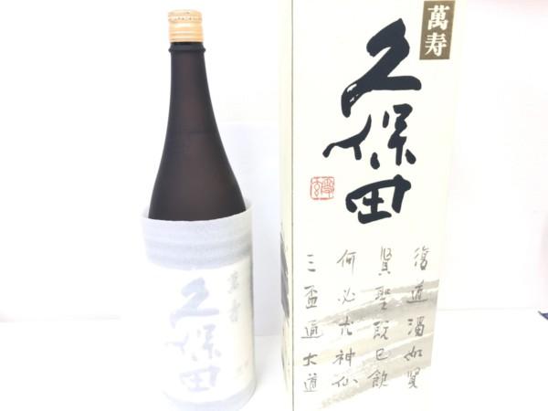 古酒 - お酒,上大岡,買取り