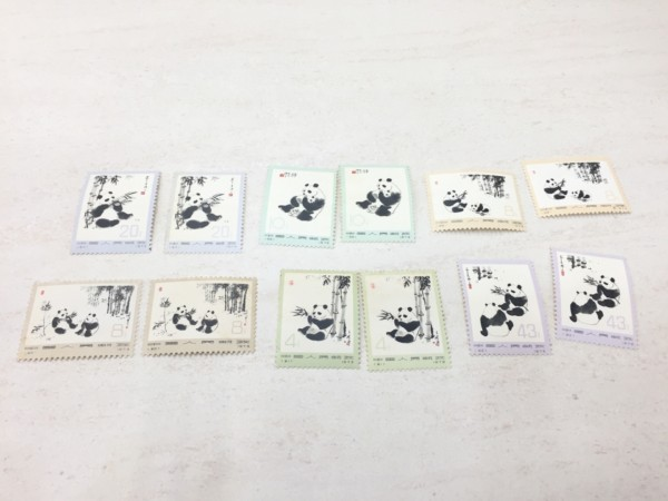 切手 - 中国切手,買取,むすび