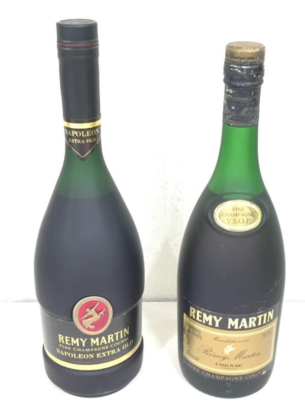 古酒 - 洋酒.古酒.買取.港南台.むすび