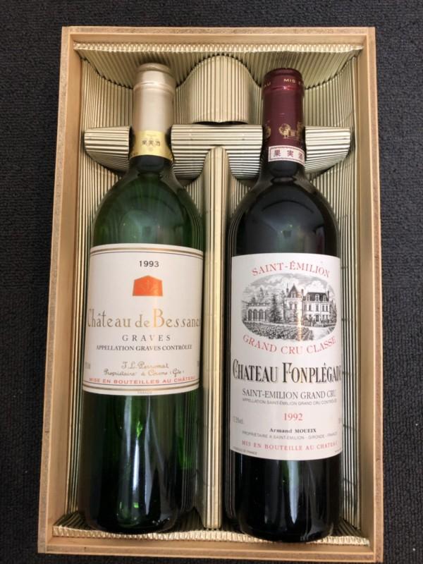 古酒 - 赤ワイン,買取,上大岡