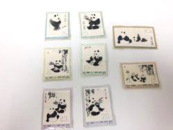 上永谷駅,海外切手,買取