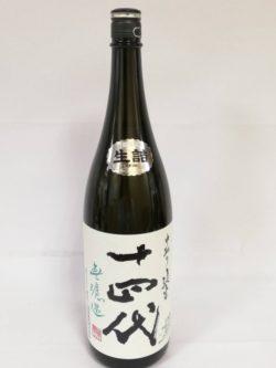 日本酒,買取,むすび