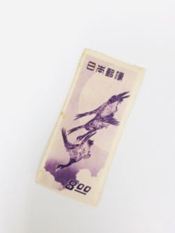 普通切手,買い取り,藤沢