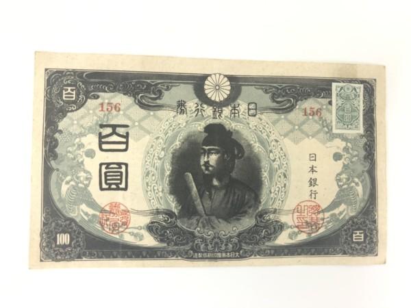 古銭 - 買取,上大岡,お金