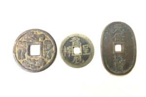 古銭 - 買取,上永谷,古銭