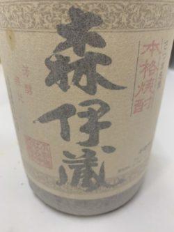 上永谷,高額買取,お酒