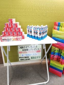 リサイクル,売,藤沢周辺
