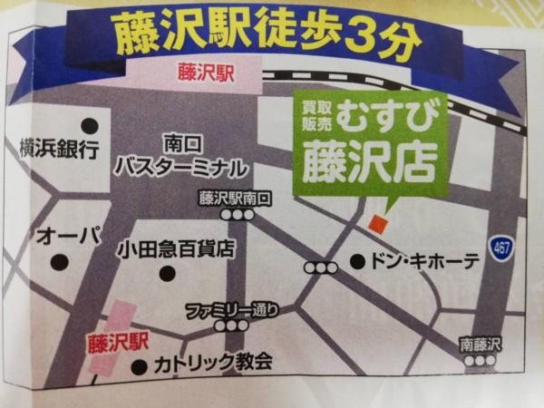 貴金属 - リサイクル,売,藤沢駅