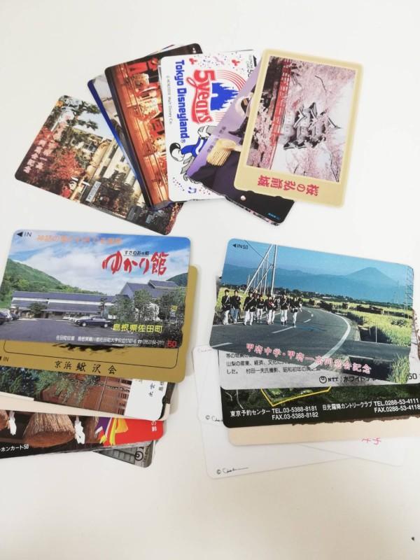 テレホンカード - テレカ,買取,藤沢駅