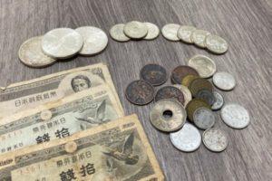 古銭 - 古銭,買取,藤沢