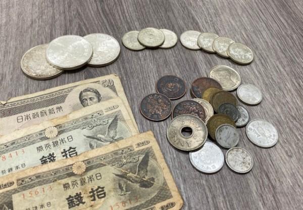 コイン - 古銭,買取,藤沢