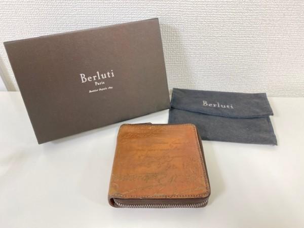 金・ダイヤ・ブランド品・時計を売るなら - ベルルッティ,レザー,買取,藤沢