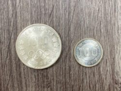 藤沢,古銭,買取