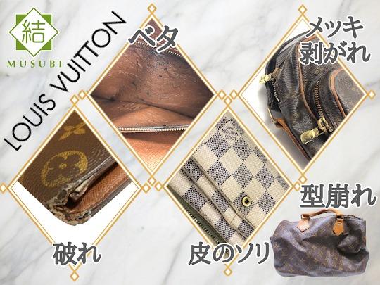 金・ダイヤ・ブランド品・時計を売るなら - 福岡,買取,リサイクル