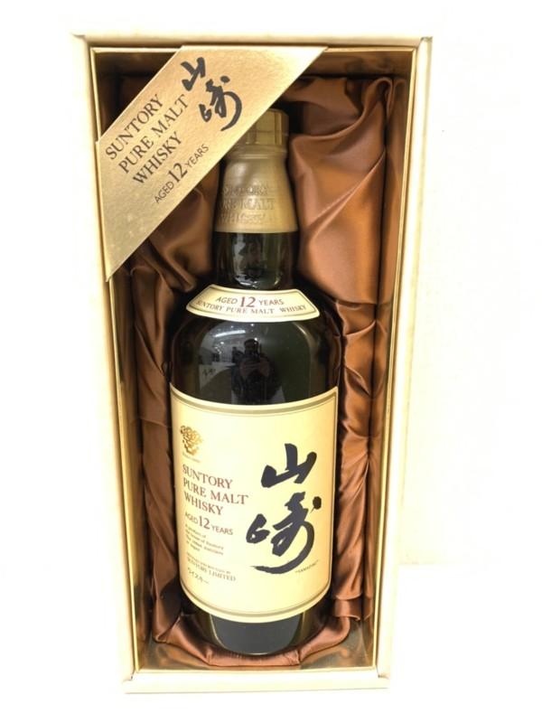 古酒 - 買取,上永谷,酒