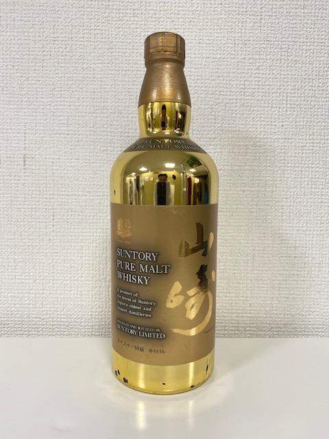 古酒 - 藤沢,買取,ブランデー,ウイスキー