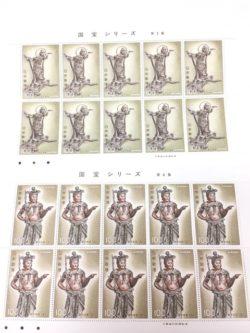 切手,出張買取,弘明寺