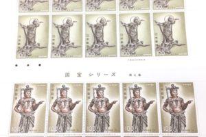 切手 - 切手,出張買取,弘明寺