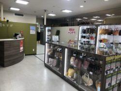 港南台駅,売,ライター・喫煙具
