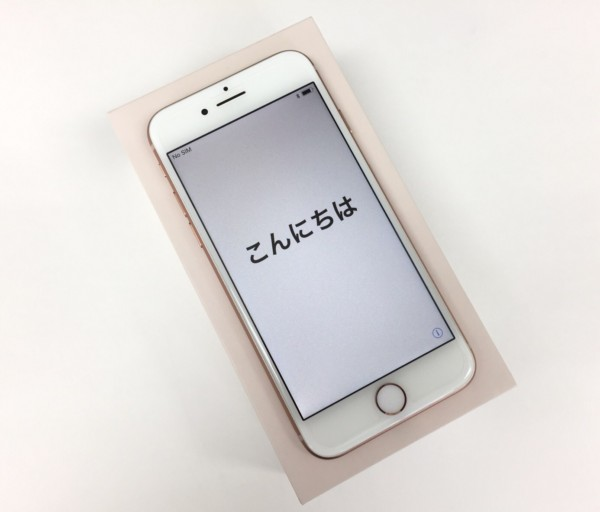 スマホ・タブレット - 携帯,買取,狩場