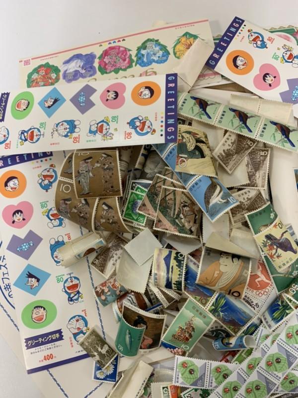 切手 - 高価買取,上永谷,切手