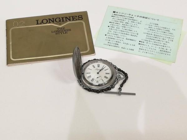 金・ダイヤ・ブランド品・時計を売るなら - ロンジン,買取,弘明寺