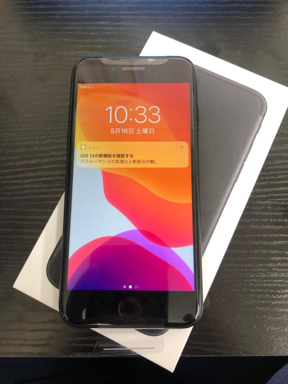スマホ・タブレット - iPhone,買取,藤沢