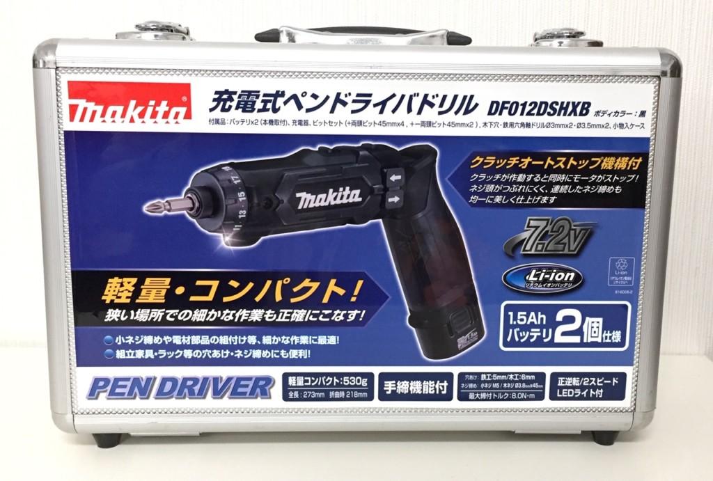 電動工具 - 工具,出張買取,上大岡