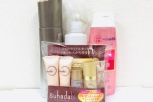 ブランド香水・化粧品 - 横浜,買取,化粧水