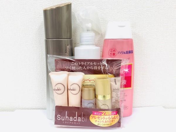 化粧品・香水 - 横浜,買取,化粧水