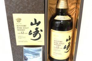 お酒 - 高額買取,関内,酒・アルコール類