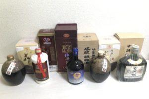古酒 - 栄区,古酒,売る