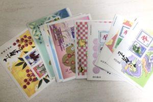 切手 - 港南台,買取,記念切手