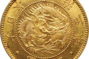 貴金属 - 金貨,買取,藤沢