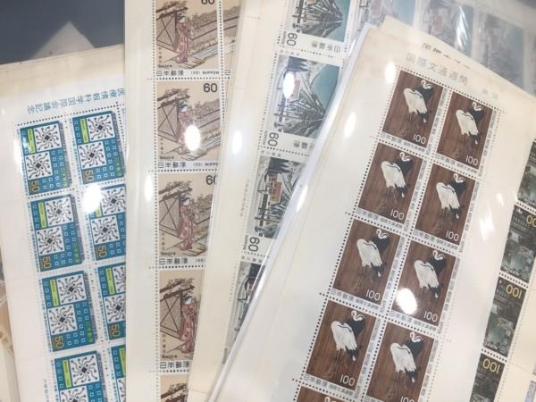 切手 - 杉田駅,買取,記念切手