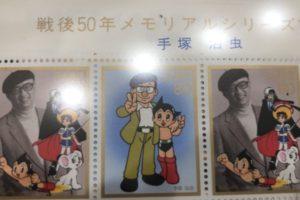 切手 - 杉田,買取,記念切手