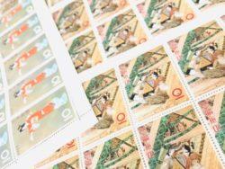 切手,買取,藤沢市大庭