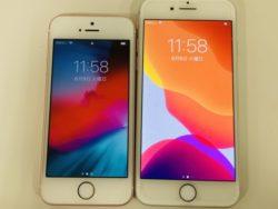 江の島,買取,iPhone