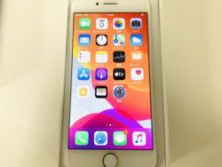 買取,江の島,iPhone携帯