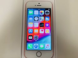 iPhone,買取,江の島付近