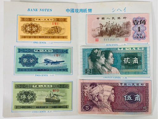 切手 - 上大岡駅付近,中国,買取