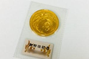 金 - 買取,金貨,上大岡