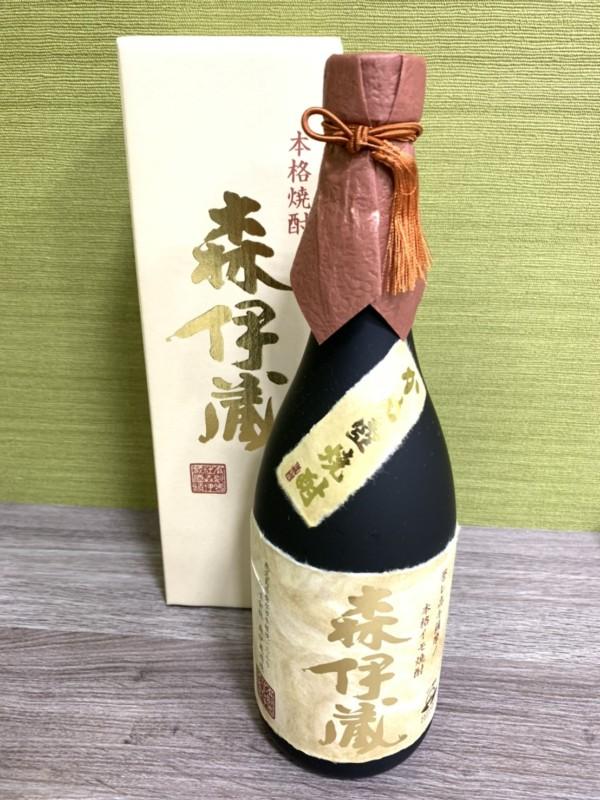 洋酒・古酒 - 買取,茅ヶ崎周辺,酒