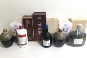 古酒 - お酒,買い取り,栄区